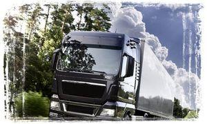 Ключи для грузовых автомобилей