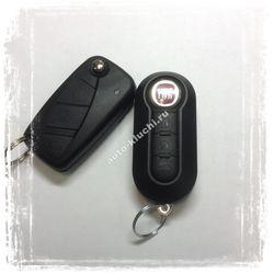 Ключ Фиат