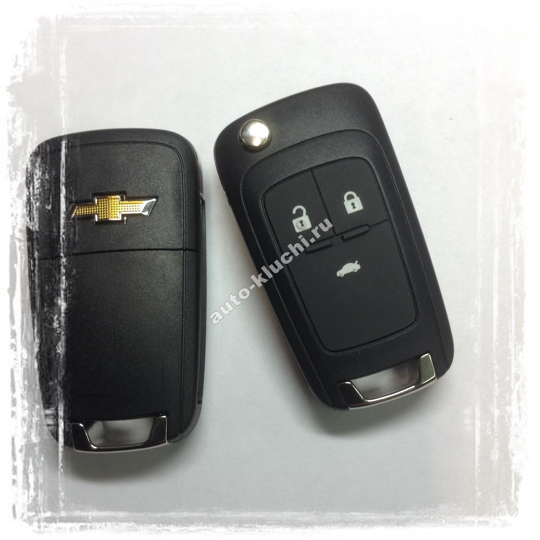 Как сделать ключ у шевроле 942